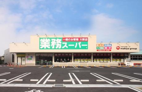 【積極募集中】業務スーパー オープニングスタッフ 追加大募集!